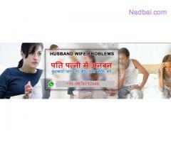 LOST LOVE BACK SPECIALIST IN DELHI +91-9878192648