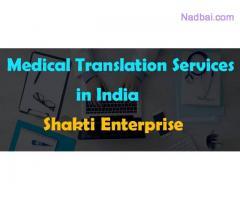 Shakti Enterprise Medical Translation Services in India