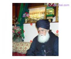Dua to Agree Someone For Marriage +91-9057869786