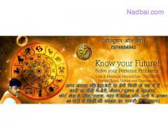 <~~+91-7374854045&^*Love Vashikaran Specialist Online Bengali Baba Ji In Bulgaria