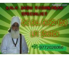 baba ji love problem solution +917357608952 in MORENA