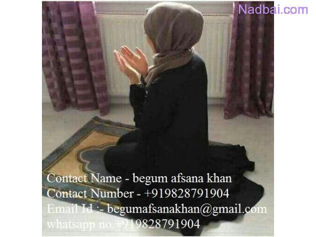Bring or How To Get/I want My Boyfriend back By Wazifa⋠⋠+91-9828791904⁂