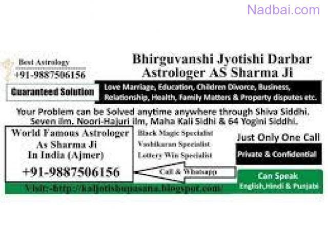 online love guru ji +91-9887506156 Vashikaran mantra in Austrlia