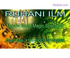 like :- love vashikaran black magic specialist molvi ji
