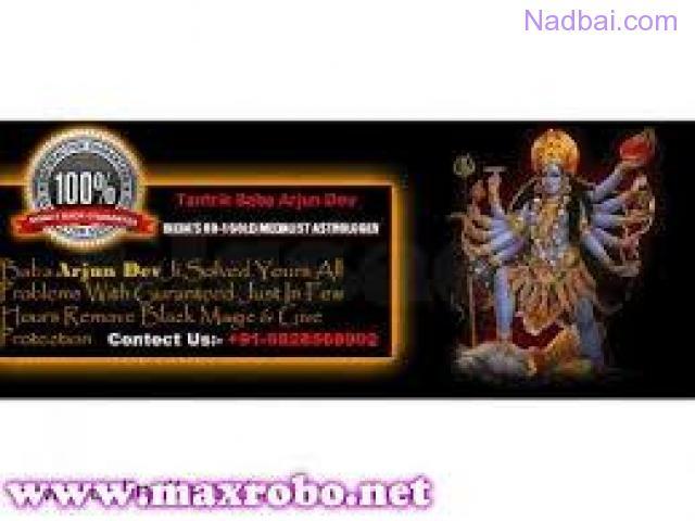 Best Love Vashikaran Specialist baba ji +919828568902- General ...