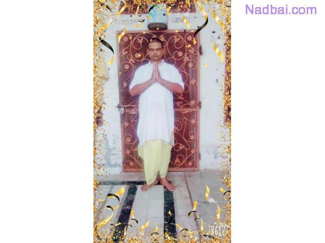 Love Vashikaran specialist Jyotsi ji+91 7529003476
