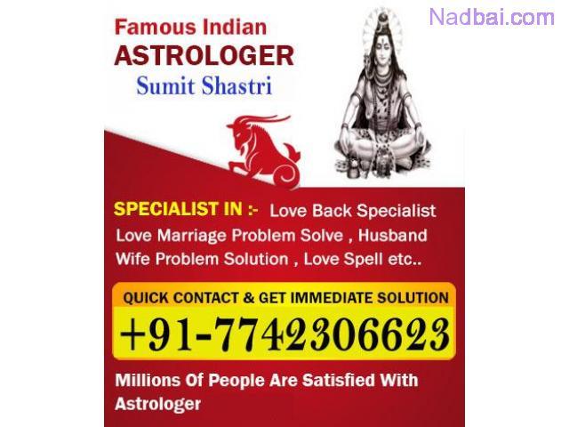 BEST VASHI@KARAN EXPERT ASTROLOGER SUMIT SHASTRI +91 7742306623