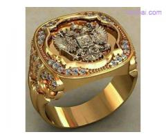 Powerful magic ring for money +27735315587  Jordan Iceland