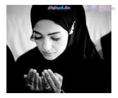 +➒➊-8107216603 love problem solution baba ji canada