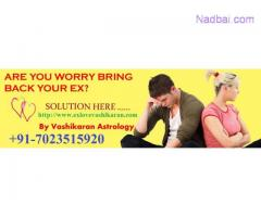 How To Get Lost Love Back Specialist +91-7023515920