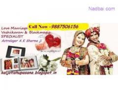 Australia #Canada @Vashikaran Mantra Astrologer +919887506156 As sharma ji