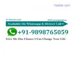 No.1 Astrologer - +919898765059 best Jyotish Ahmedabad