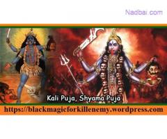 "Online Girl ""Boy===Kamdev Vashikaran Specialist Aghori Baba Ji Usa +91-9587008635"