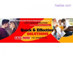 +91-9549811741 Husband wife dispute problem solution
