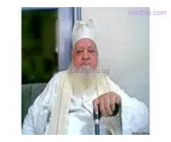 Islamic Wazaif for Marriage ???? +-91-9983157002 ?