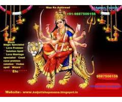 Vashikaran Specialist Astrologer Chennai +91-9887506156 call now