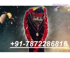 Love Problem Solution Baba Ji +91-7872286816 India