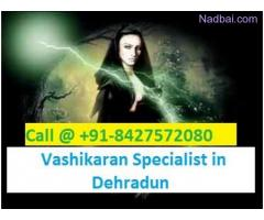 Love Back 8427572080 Vashikaran Specialist in Dehradun