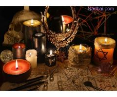 Australian Witchcraft Love Spells That Really Work +27638569614
