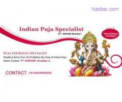 INDIA NO.1 ASTROLOGER +91-8054902099 LOVE PROBLEM SOLUTION
