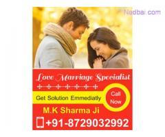 Love solution astrologer -M.K Sharma Ji, +91-8729032992