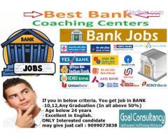 We have Job Opening In Bank Exective