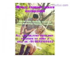 Love Marriage problem solution guru ji+91-9872102923