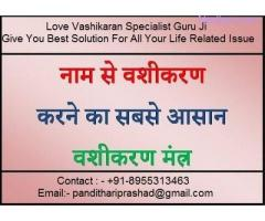 England Love Lost Back Astrologer 918955313463