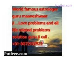 Love Marriage problem solution guru ji+91-9872102923