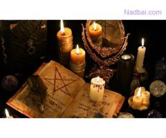 CASTER AND ASTROLOGER IN SOUTH AFRICA.AND WORLD OVER POWERFUL LOST  LOVE SPELL CASTER  +27833147185