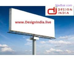 Want a Rooftop Hoarding at Prime Location in Guwahati for Your Business?