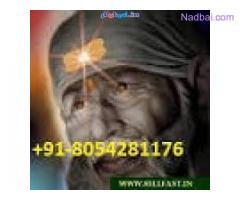 Relationship Problem Solution In Punjab+91 -8054281176