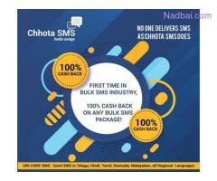 Chhotasms bulk sms service provider