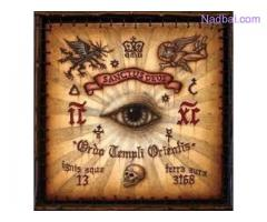 Illuminati (@join Illuminati Australia ¶¶+27717069166 How to join illuminati in Kenya South Africa