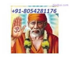 solo girl vashikaran specialist +91-8054281176