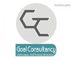 Job Vacancy For HR Recruiter Female In Jamnagar