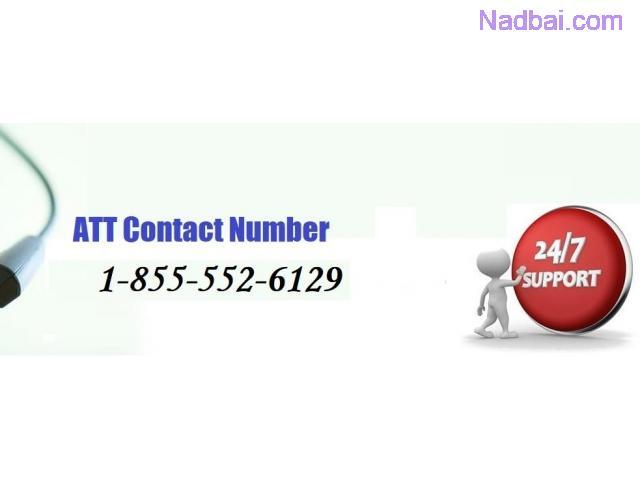 ATT Email Customer Service
