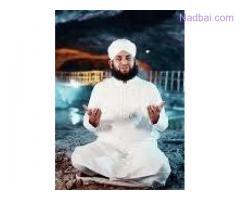 Husband wife vashikaran mantra specialist molvi ji +91-7073492585
