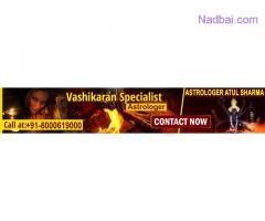 Vashikaran Specialist | Contact us 80006-19000