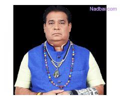 Vashikaran Specialist Astrologer in India +91 9825656411