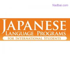 Best Japanese Language Training Online with Certification
