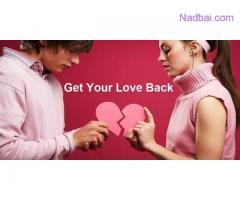 Love // bAck // 09780837184 Vashikaran specialist baba ji