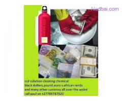 Ssd chemical solutionand machine for cleaning money,call +27760970595