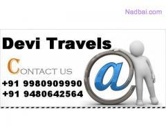 Mysore Tourist taxi service 91 93414-53550 / +91 99014-77677