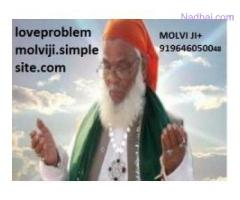 LOVE PROBLEM SOLUTION MOLVI BABA JI +91-9646050048 in uk