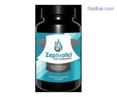 What is Zephrofel? How to buy in España?