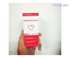 Hypertonium – deals with your wellbeing