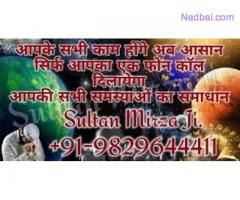 """~@LoNdOn,CaNaDa+91-9829644411 """"""""Love Marriage Problem Solution ..."""