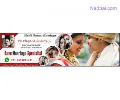 +91-9549811741 ^Love )((p.roblem ::{Solution ^^Baba Ji Uk Usa INdia