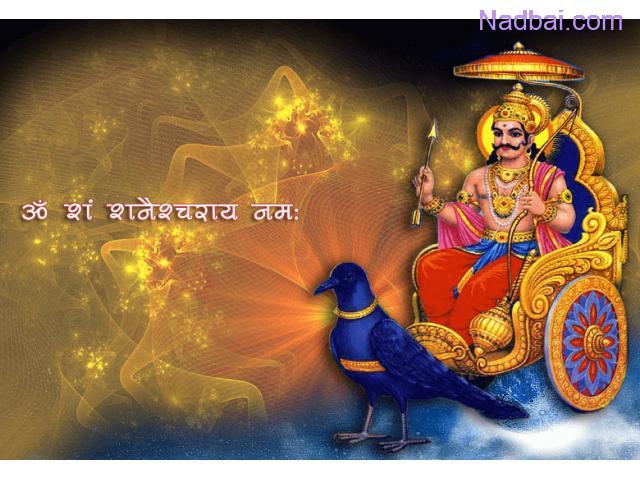 lost love back vashikaran specialist baba aghori +91 8306787727